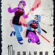 CHINA - CIRCA 1962: A Stamp printed in China shows image of two — Stock Photo