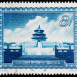 CHINA - CIRCA 1956: A Stamp printed in China shows image of The — Stock Photo