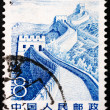 CHINA - CIRCA 1983: A stamp printed in China shows the great wal — Stock Photo
