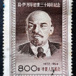 CHINA - CIRCA 1954: A stamp printed in China shows a Portrait of — Stock Photo