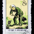 CHINA - CIRCA 1957: A Stamp printed in China shows image of a yo — Stock Photo