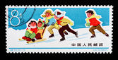 CHINA - CIRCA 1965: A Stamp printed in China shows image of skii — Foto de Stock
