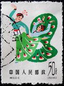 китай - около 1962: марку, напечатанную в китае показывает изображение двух — Стоковое фото