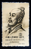 CHINA - CIRCA 1955: A Stamp printed in China shows image of a fa — Stock Photo