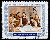 CHINA - CIRCA 1955: A Stamp printed in China shows image of peop — Stock Photo