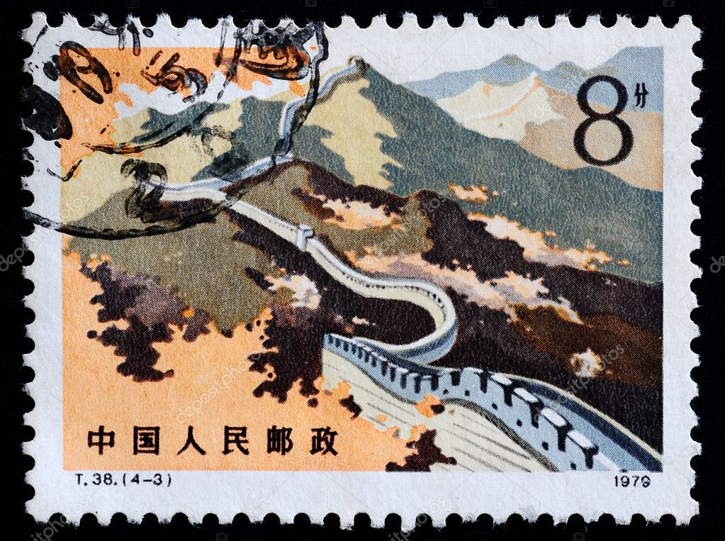 CHINA - CIRCA 1979: A stamp printed in China shows the great wall, circa 1979 — Stock Photo #11659561