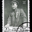 CHINA - CIRCA 1986: A stamp printed in China shows a Chinese leader Zhu De, circa 1986 — Stock Photo