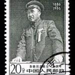 CHINA - CIRCA 1986: A stamp printed in China shows a Chinese leader Zhu De, circa 1986 — Stock Photo