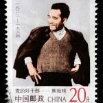 CHINA - CIRCA 1992: A stamp printed in China shows a chinese man JIAO YULU, circa 1992 — Stock Photo #11709671