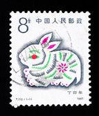 CHINA - CIRCA 1987: A Stamp printed in China shows the Year of Rabbit , circa 1987 — Stock Photo