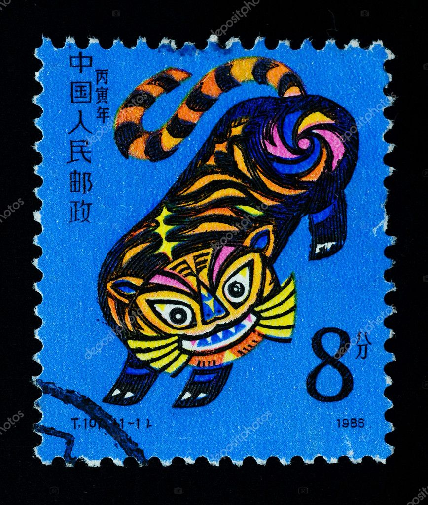 China circa 1986 a stamp printed in china shows the - Chinese year of the tiger 1986 ...