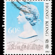 Royalty-Free Stock Photo: HONGKONG - CIRCA 1990: A Stamp printed in Hongkong shows Queen Elizabeth portrait, circa 1990