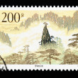 china - circa 1997: a stamp printed in china shows the huangshan mountains , circa 1997 — Stock Photo