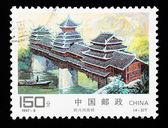 CHINA - CIRCA 1997: A Stamp printed in China shows a traditional covered bridge, circa 1997 — Stock Photo