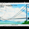 CHINA - CIRCA 2000: A Stamp printed in China shows Jiangyin Yangtze River Highway Bridge , circa 2000 — Stock Photo