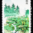 Royalty-Free Stock Photo: CHINA - CIRCA 2001: A Stamp printed in China shows the Wild lotus canyon, circa 2001