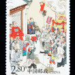Stock Photo: CHIN- CIRC2001: Stamp printed in Chinshows historic story of stealing peach , circ2001