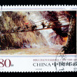 CHINA - CIRCA 2006: A Stamp printed in China to commemorate the sixty anniversary of the victory of Red Army Long March , circa 2006 — Stock Photo