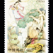 Royalty-Free Stock Photo: CHINA - CIRCA 2002: A Stamp printed in China shows a historic love story, circa 2002