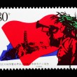 Stock Photo: CHIN- CIRC2005: Stamp printed in Chinto commemorate victory of anti-fascist war , circ2005