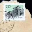 CHINA - CIRCA 1995: A Stamp printed in China shows Shanhaiguan of the Great wall , circa 1995 — Stock Photo