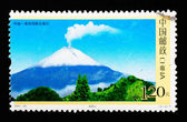CHINA - CIRCA 2007: A Stamp printed in China shows Zencapopoca Volcano in Mexico , circa 2007 — Stock Photo