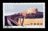 CHINA - CIRCA 1997: A Stamp printed in China shows the ancient city wall of Xian , circa 1997 — Stock Photo