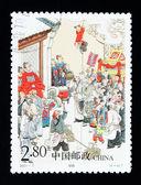 čína - cca 2001: razítka v číně ukazuje historický příběh o kradení broskev, circa 2001 — Stock fotografie