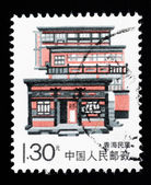 CHINA - CIRCA 1989: A Stamp printed in China shows the Qinghai dwellings , circa 1989 — Zdjęcie stockowe
