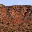 Large Rock Face on Side of Mountain — Stock Photo