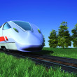 The modern train — Stock Photo