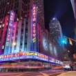 Radio City Music Hall — Stock Photo #10754104