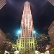 Stock Photo: Rockefeller Center