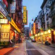 Stock Photo: Chinatown