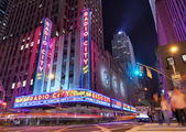Radio City Music Hall — 图库照片