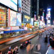 Times Square — Stock Photo #10831477