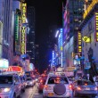 42nd Street - Stock Photo