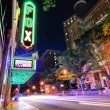 Foto Stock: Fox Theatre Atlanta