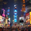 Times Square — Stock Photo #10948945