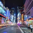 Stock Photo: 42nd Street