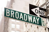 Broadway — Stock Photo