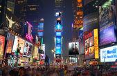 Times square — Zdjęcie stockowe