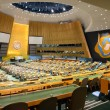 Stock Photo: United Nations General Assembly