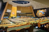 United Nations General Assembly — Stock Photo