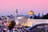 Temple Mount — Stock Photo