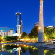 Stock Photo: Centennial Olympic Park
