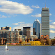 Stock Photo: Boston Back Bay
