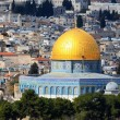 Dome of the Rock — Stock Photo #11992925