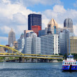 Pittsburgh Waterfront — Stock Photo #12207020