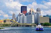 Pittsburgh Waterfront — Stock Photo